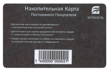 Карта виза электрон дешево Кумертау